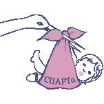 СПАРТА Logo